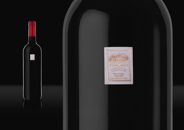 [VIDEO] Does this Croatian Wine have the Smallest Label in the World?