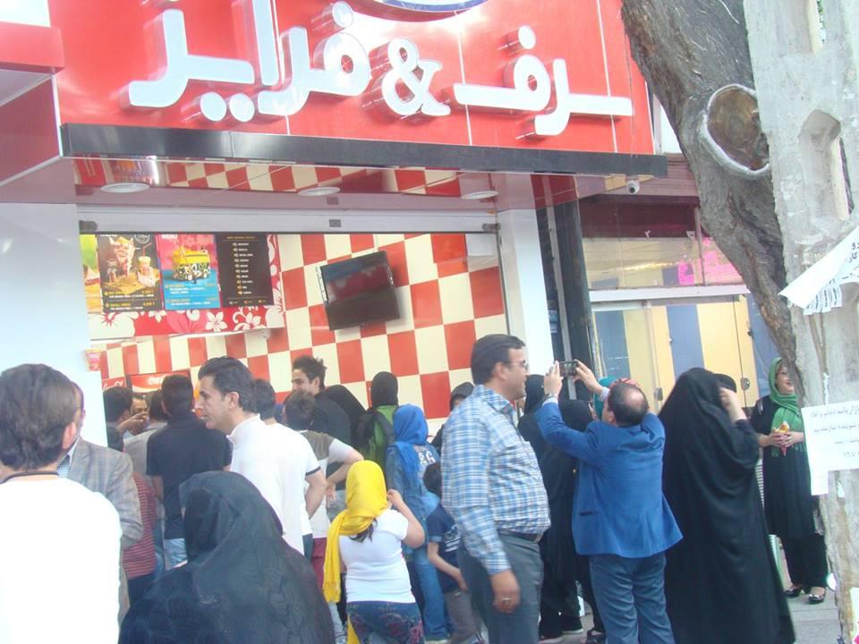Iran outlet (photo Facebook)
