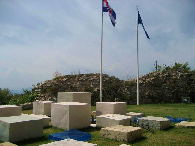 Oltar domovine