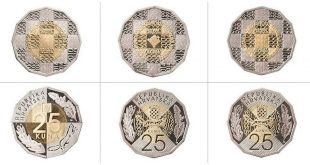 Three designs for new 25 kuna coin (photo: HNB)