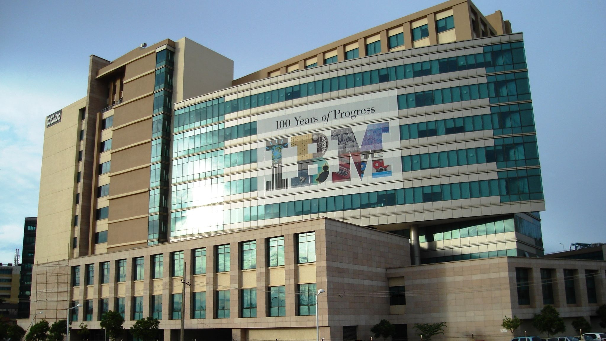 IBM opening centre in Zagreb (photo: wikicommons)