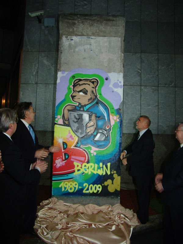 Unveiling in Zagreb in 2009 (photo credit: German Embassy)