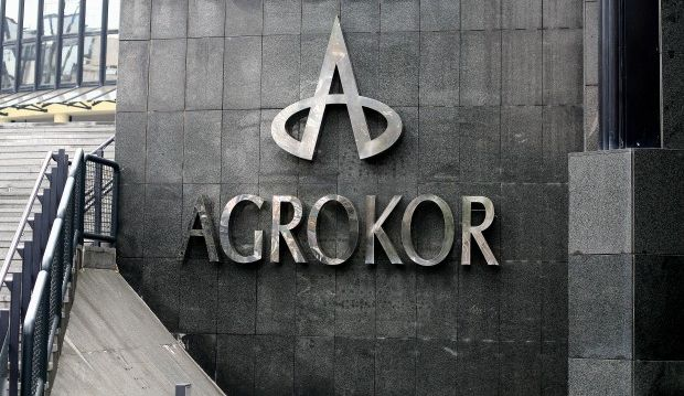 Agrokor was the highest ranked Croatian company