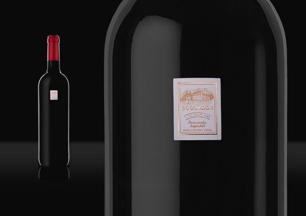 Croatian Ad Agency Wins International Award for 'World's Smallest Wine Label'