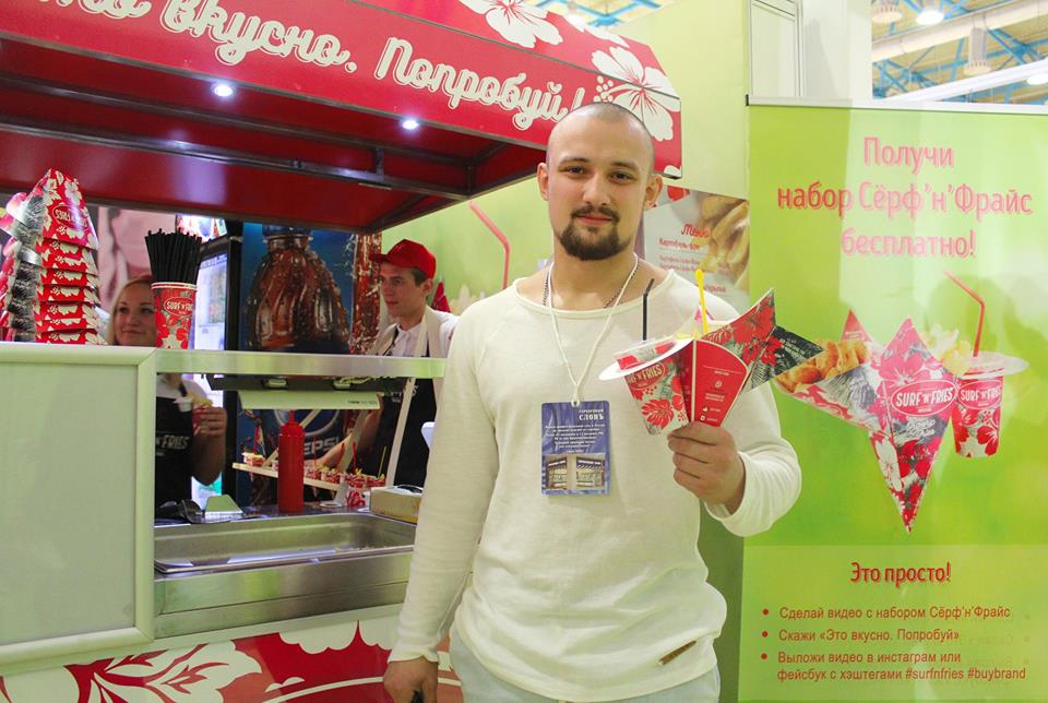 First Russian outlet opens (photo: surf n fries/Facebook)
