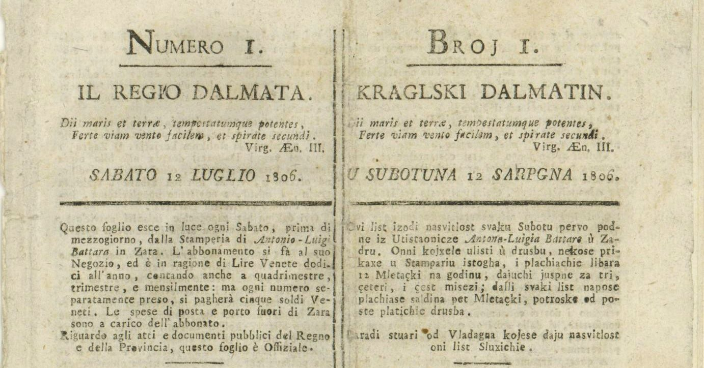 First Newspaper in Croatian Published 211 Years Ago Today