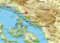 More Earthquakes on Northern Adriatic Coast