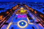Advent in Zagreb Guide