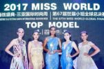 Miss Croatia Finishes in Top 3 of Miss World Top Model 2017
