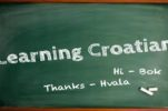 Croatian Language Learning Scholarship Applications Open