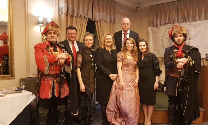 'Croatia Through History' Gala Event Held in London