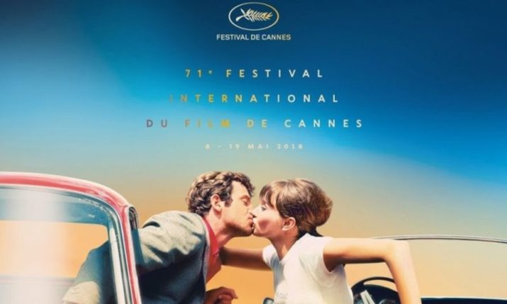 Croatian Films & Filmmakers at 71st Cannes Film Festival