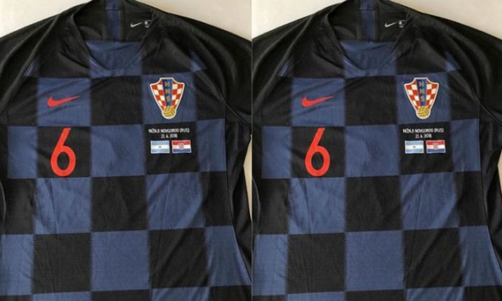 Dejan Lovren Giving Away his Croatia Shirt v Argentina on Instagram