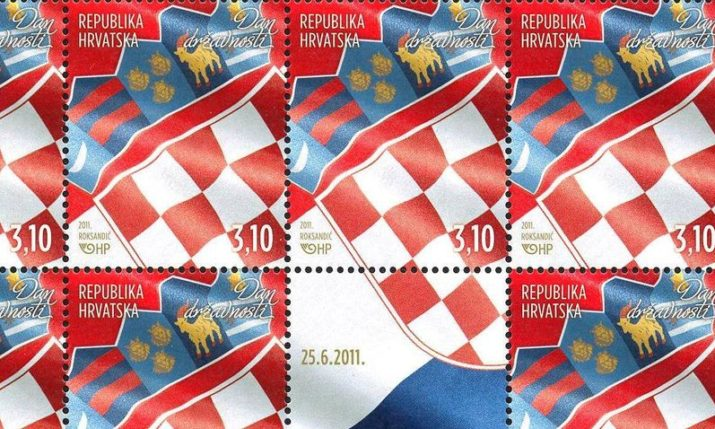 100 years since launch of first Croatian postage stamp marked in Varaždin