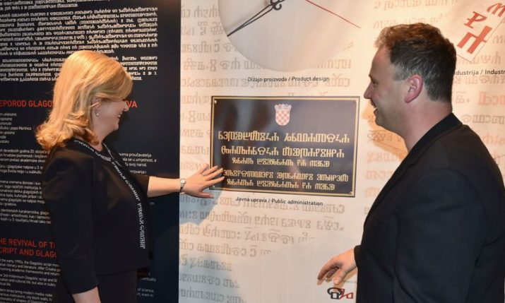 PHOTOS: Croatian Glagolitic script exhibition opens in Zagreb