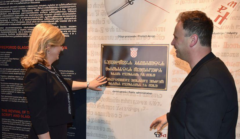 PHOTOS: Croatian Glagolitic script exhibition opens in Zagreb