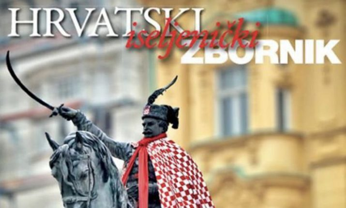 2019 Croatian Emigrant Almanac to dispel stereotypes about the diaspora