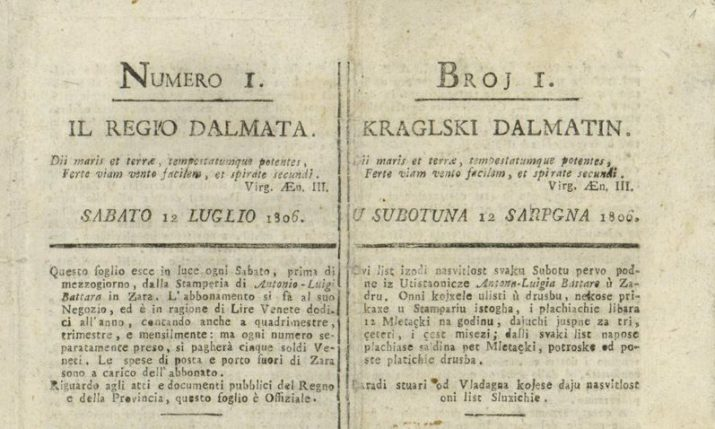 First newspaper in Croatian language published 213 years ago today