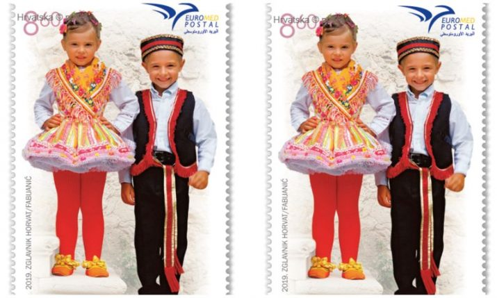 Children's folk costumes from island of Susak honoured with special stamp