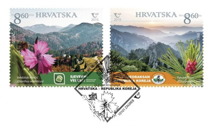 Croatian & Korean post collaborate for series of National Park stamps
