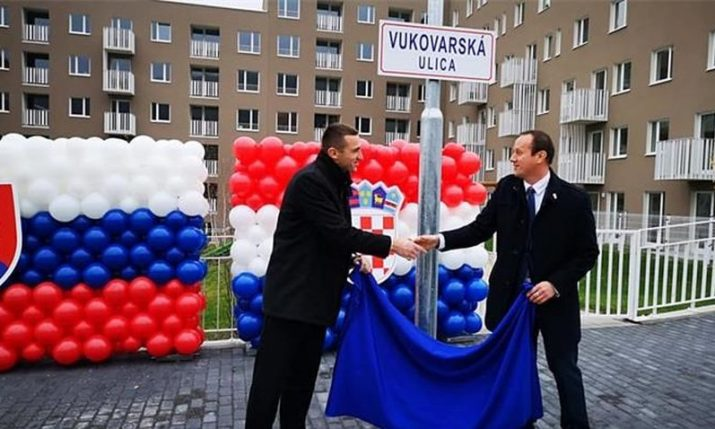 Slovakian capital name street after Vukovar