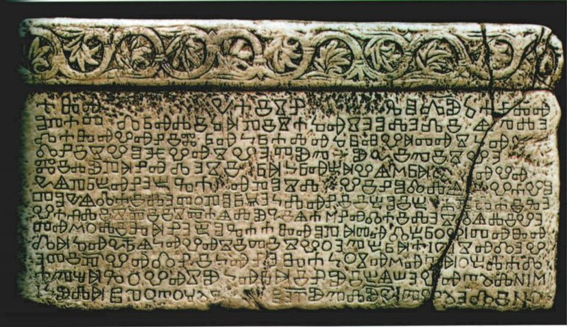 Learn about Croatian Glagolitic Script at Open Day