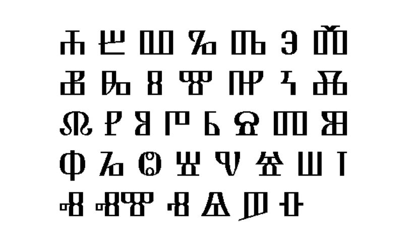 Official Croatian Glagolitic Script Day marked today