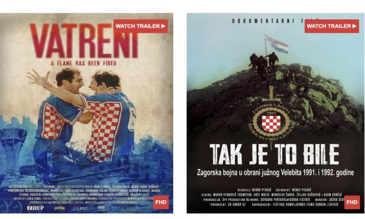 The Croatian Project launch site streaming Croatian films