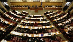 Croatian parliament budget