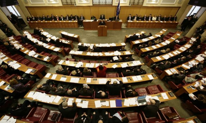 9th Croatian parliament dissolved