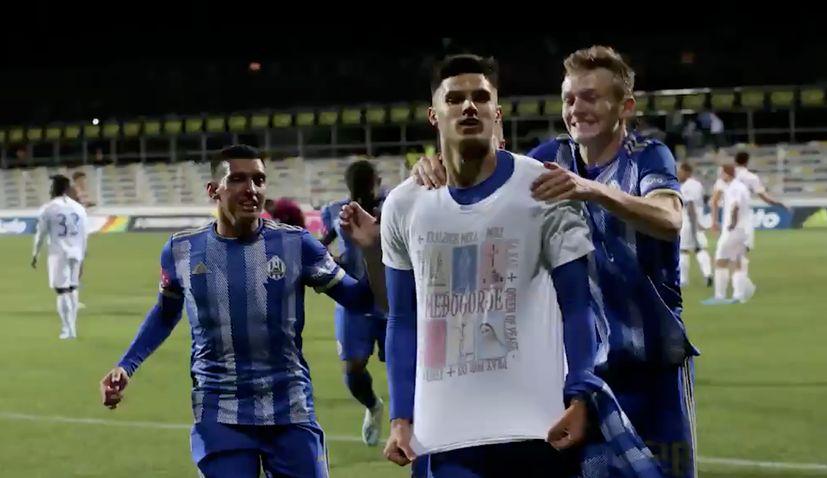 Lokomotiva claim Croatia's second Champions League qualifying spot