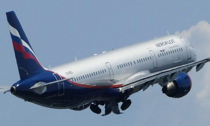 Aeroflot cancels all flights to Croatia from Moscow for rest of the year