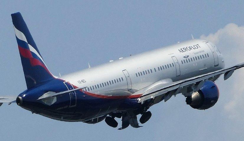 Aeroflot zagreb moscow