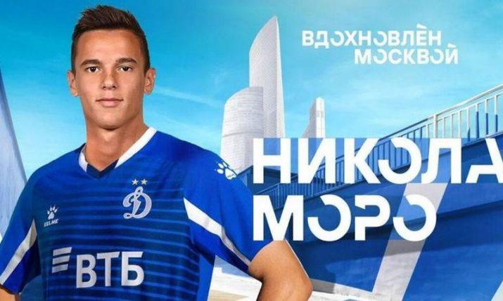Dynamo Moscow sign Croatia U21 international Nikola Moro from Dinamo Zagreb