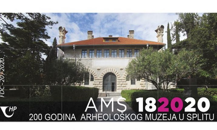 Special stamp to mark 200 years of Archaeological Museum Split – the oldest museum institution in Southeast Europe