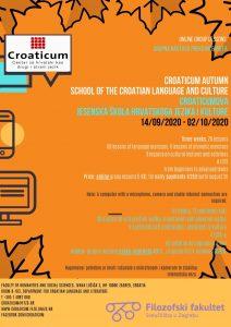 Croatian language learning