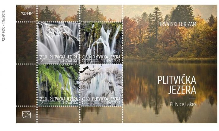 Croatian stamp wins world award at 'Stamp Oscars' in Italy