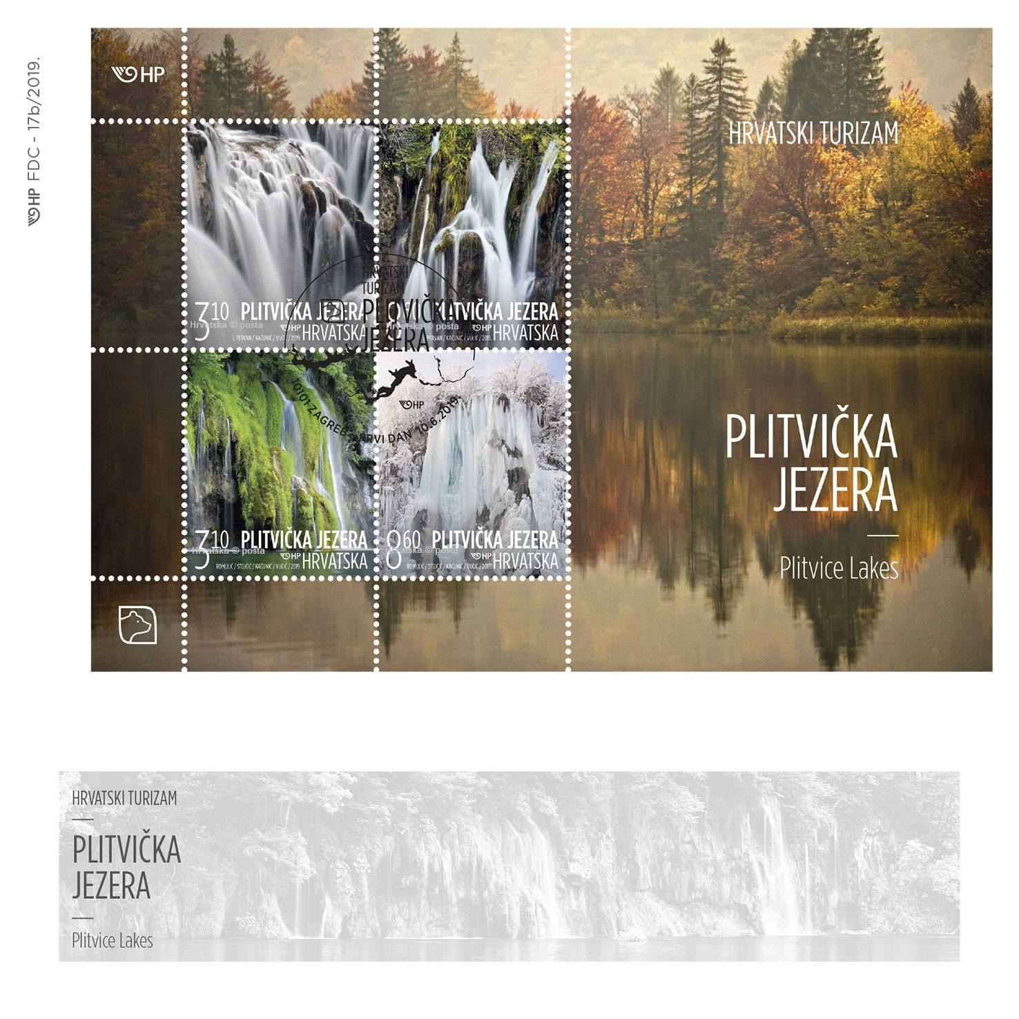 Croatian postage stamp wins world award in Italy