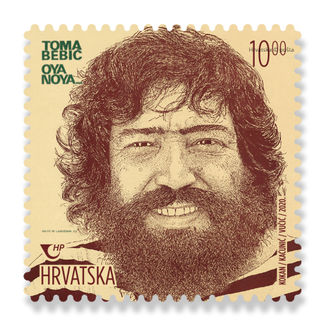 Croatian music legends stamps