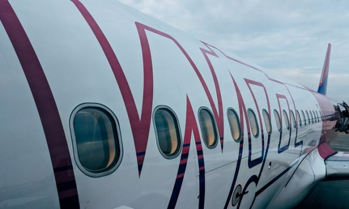 Wizz Air to suspend three Croatia routes