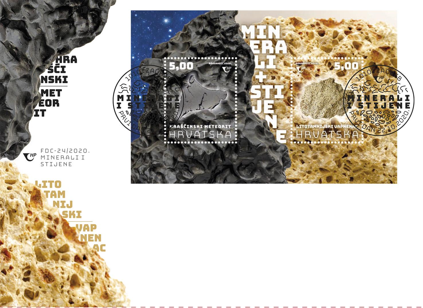 Croatian Post stamps