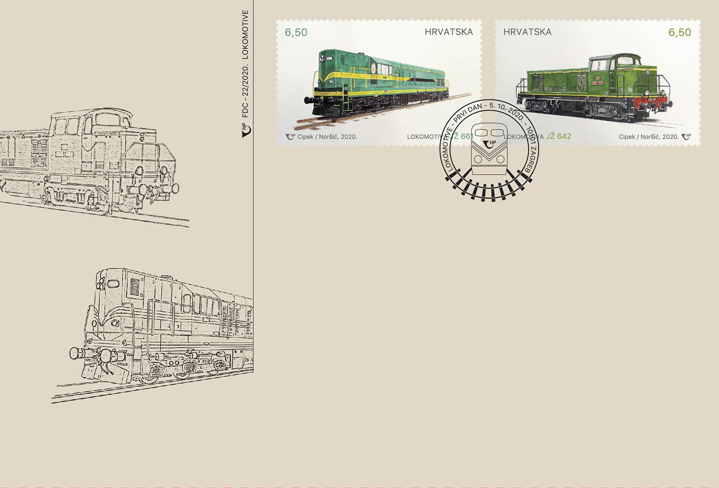 tramp stamp croatia