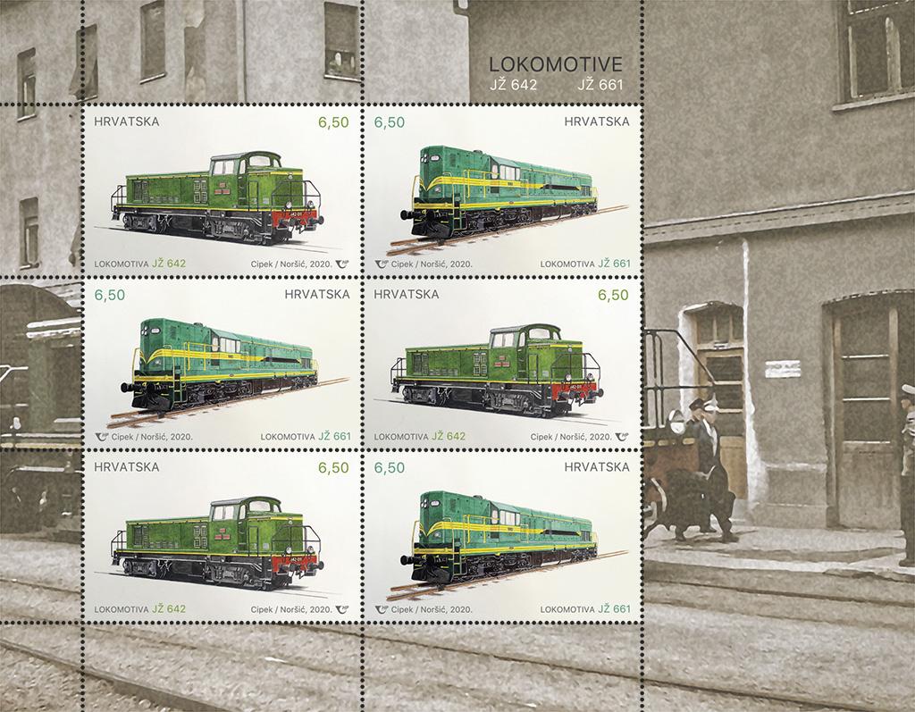 trains croatia stamps