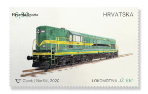 Trains croatia stamp