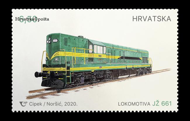 Trains croatia stamp