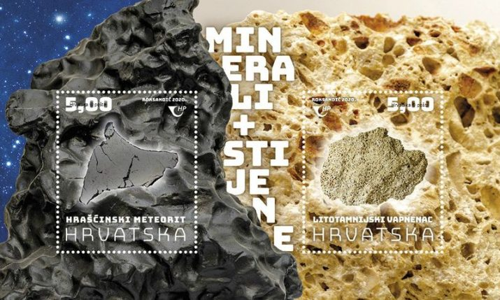 Croatian 'Minerals and Rocks' commemorative stamps released