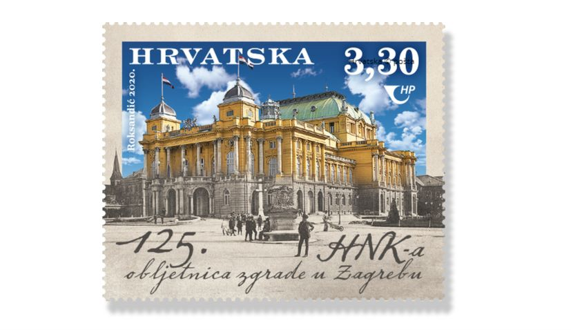 125th anniversary of Croatian National Theatre grand opening commemorated with special stamp