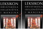 Lexicon of Croatian emigration and minorities published