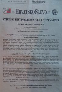World Festival of Croatian Literature