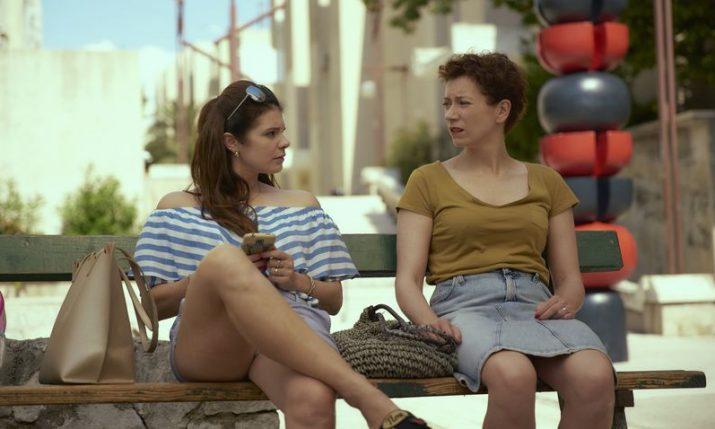 North American premiere of Croatian film Tereza37 online